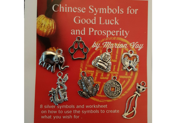 Chinese Symbols For Good Luck And Prosperity Set Of Lucky